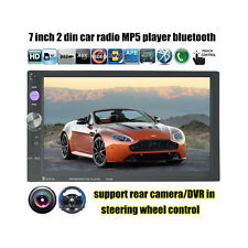 "7"" Double 2DIN Car MP5 Player Bluetooth Touch Screen Stereo Radio USB/TF/AUX"