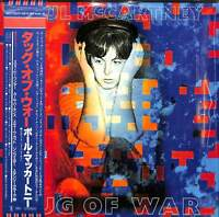 PAUL MCCARTNEY-TUG OF WAR-IMPORT LP WITH JAPAN OBI Ltd/Ed J50