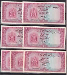 YEMEN 5 RIALS 1964 P-2a ALL  SERIES 1 2 3 4 5 6 7 lot 7 VF+ NOTES