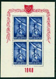 1948 Model airplane sport,OSP,Romania,Mi.1176/KB II,Watermark Variety,CV$200,MNH