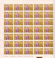 """1980 Nepal """"Nepalese Writers"""" 5 Nepalese paisa Full Sheet 35 Stamps"""
