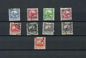 JORDAN  MIDDLE EAST COLLECTION USED  REVENUE TAX STAMPS LOT (JOR 261)