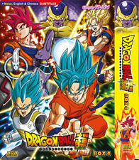 DVD ANIME Dragon Ball Super Vol.79-104 End Box 4 ENG SUBS Region All+ FREE DVD