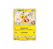 Pokemon PROMO 224/SM-P Card Pikachu 20th anniversary  Japanese