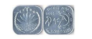 BANGLADESH: UNCIRCULATED COIN TRIO, 1 TO 10 POISHA