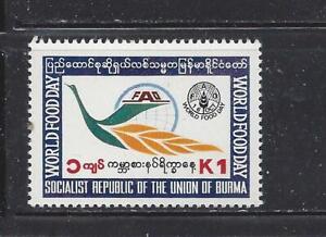 BURMA (MYANMAR) - 296 - MNH - 1984 - WORLD FOOD DAY