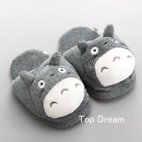 My Neighbor Totoro Plush Slippers Cosplay Doll Toy Warm Home  Shoes 10.5''