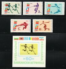 Bulgaria 1963 MNH Mi 1399-1403+Block 11 Sc 1284-1288 Balkan Games. Athletics **