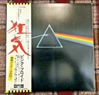 PINK FLOYD DARK SIDE OF THE MOON ODEON EOP-80778 Japan OBI VINYL LP 3