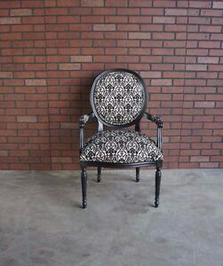 Chair ~ Accent Chair ~ Bergere Chair ~ French Louis Chair by Ethan Allen