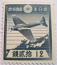 Japan 1939 Plane and Map 12 Yen MNH Stamp Excellent Gum - Scott's 267 from 1939