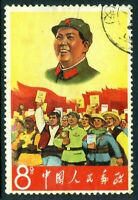China 1966 PRC Cultural Revolution Scott 952 VFU P334