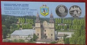 Booklet to the Ukraine coin 800 years of Zbarazh 2011