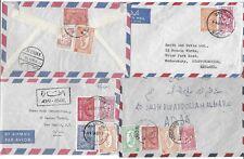 SAUDI ARABIA 1950s FOUR NEAT EARLY TOWN CANCELS ON AIR MAIL COVERS MEDINE DJEDDA