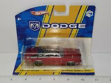 1/50 HOT WHEELS 1968 DODGE CHARGER