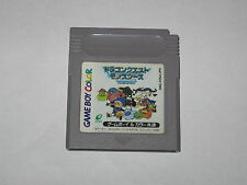 Dragon Quest Monsters Terry's Wonderland Game Boy Color Japan Import Cart only