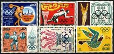 Postage Qatari Stamps