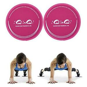 Exercise Glider Discs, Exercise Core Sliders for Working Out Dual Sided Sliding
