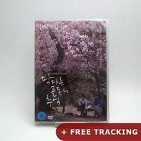 Memories Of A Dead End .DVD (Korean & Japanese, 2019)