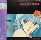 JAPAN ANIME OST PURPLE EYES IN THE DARK Part II LP w/OBI Insert