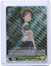 Weib Weiss Schwarz Toaru Majutsu no Index RAILGUN Uiharu Kazari signed TCG card