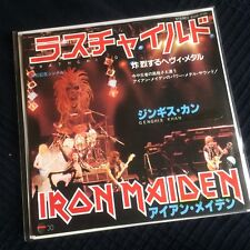 IRON MAIDEN - WRATHCHILD Japan PROMO very rare M-/VG+ white label 7 vinyl 45