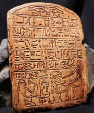 THE LOTUS EATERS - Egyptian Stela 2100 BC Psychedelic Blue Lotus Recipe