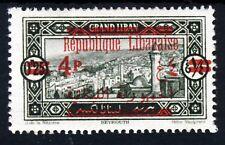 Liban 1927 surtaxe 4p & REPUBLIQUE Lebanese sur 0.25 F SG 110 Comme neuf