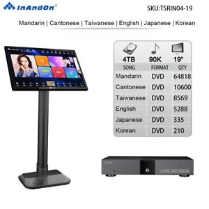 """InAndon V5 MAX 19"""" Touch screen Karaoke Player 4T 90K songs English Chinese"""