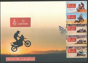 Saudi Arabia Dakar Rally FDC 2020  MNH