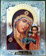 Russian Orthodox Icon Kazan Virgin Mary Kazanskaya Silver+Gold Colored