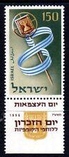 Israel - 1956 8 years independence Mi. 133 MNH
