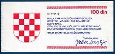 Croatian Army, 100 Dinara 1990 s, money help, Homeland war, Domovinski rat, Rare