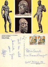 Reggio Calabria - Museo Nazionale - I bronzi di Riace (A-L 342)