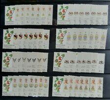 MALAYSIA (14 STATES) + SARAWAK NEW CREST 1986 AGRO MNH OG - READ DESCRIPTIONS