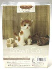 Needle Felting Kit Cat Japan Wool Felt Craft Brown Tabby Hamanaka Free Shipping