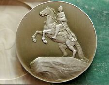 medal monument to Peter the Great in St. Petersburg USSR Russia