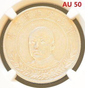 1917 China Yunnan 50 Cent Silver Coin T'ang Chi-yao NGC L&M-863 AU 50