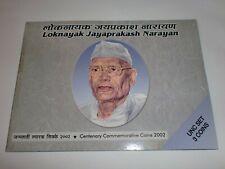 """- INDIA - 3 COIN UNC. SET- """"LOKNAYAK JAYAPRAKASH NARAYAN"""" - 2002 - RS.100,10 & 1"""
