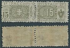 1914-22 REGNO PACCHI POSTALI 15 LIRE MNH ** - ED279
