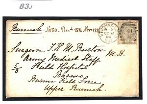 GB SG193 Cover BURMA FIELD FORCE Surgeon 1886 Military Hospital *Bhamo* RARE 83j