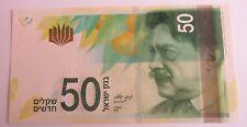 Israel 50 New Sheqalim 2014 Unc