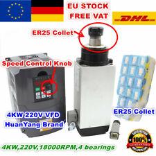 【DE】4KW ER25 Air Cooled 220V Square Spindle Motor+4KW HY VFD Inverter+Collet CNC