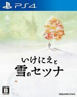 I am Setsuna - PS4 video game