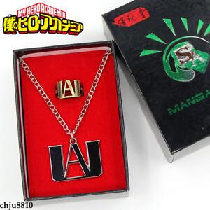 Anime My Boku no Hero Academia metal Ring Necklace key ring key chain pendant