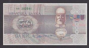 CROATIA 50 Banica 1990 UNC  PROPOSAL NOTE  Gubec-Veliki Tabor Castle -prefix HR