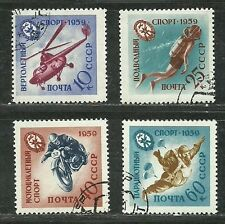 Russia USSR CCCР 1959 Amazing Very Fine Hinged Used Sport Stamps  ДОСААФ