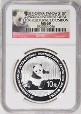 China 2014 Silver Panda Qingdao International Horticultural Exposition NGC MS69
