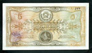 Afghanistan (P11a) 5 Afghanis  1928 XF