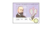KUB9309 Robert Koch, a doctor, a tuberculosis investigator block